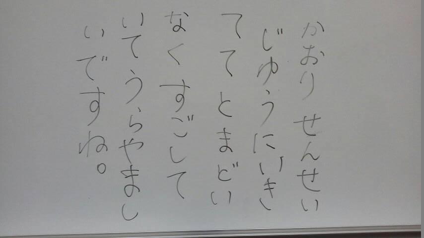 昭和音楽大学ミュージカル科の講師_a0163623_23430499.jpg