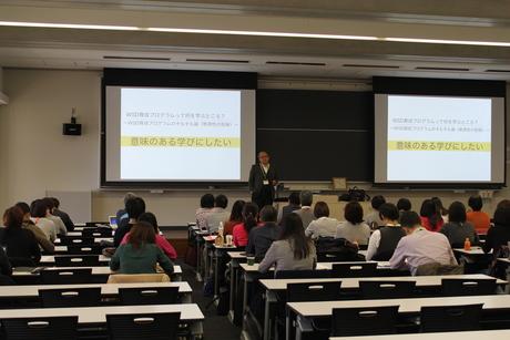 【青学WSD】21期の対面講座がスタートしました! _a0197628_11482894.jpg