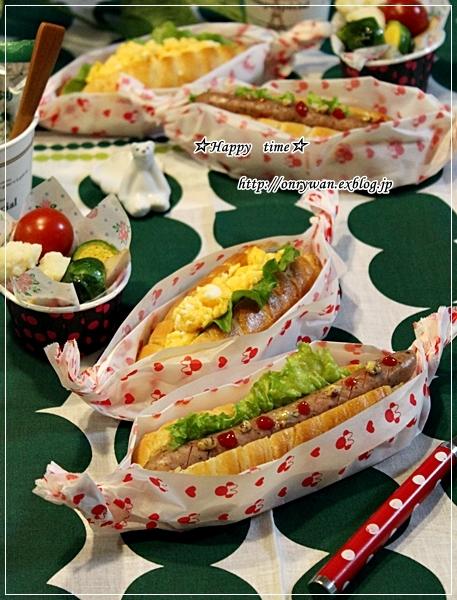 りんご酵母パン・ヴィエノワでホットドッグ弁当♪_f0348032_18135954.jpg