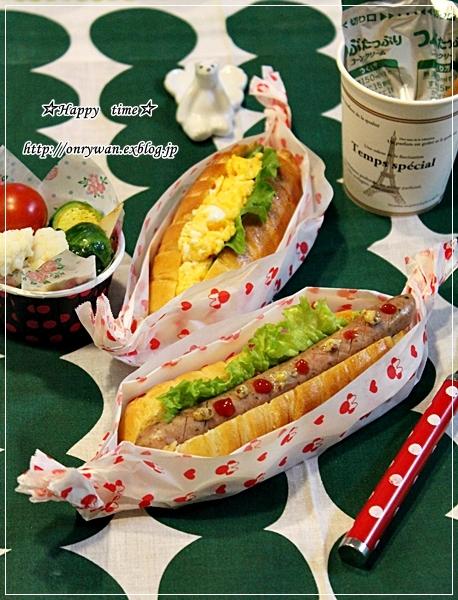 りんご酵母パン・ヴィエノワでホットドッグ弁当♪_f0348032_18141892.jpg