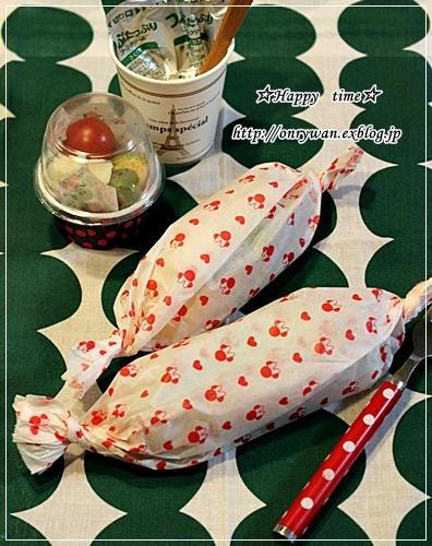 りんご酵母パン・ヴィエノワでホットドッグ弁当♪_f0348032_18142676.jpg