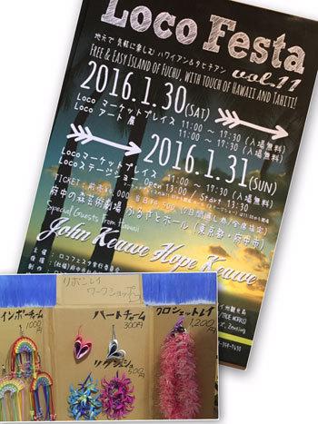 Emiko先生よりイベントのお知らせ 府中の森芸術劇場_c0196240_14402428.jpg