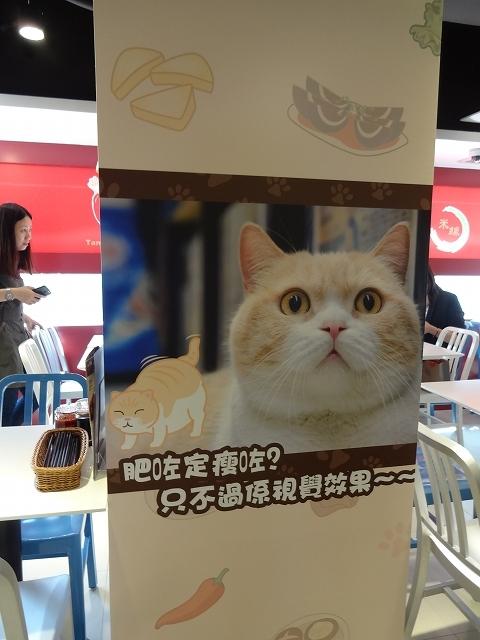譚仔三哥米線 _b0248150_15034844.jpg