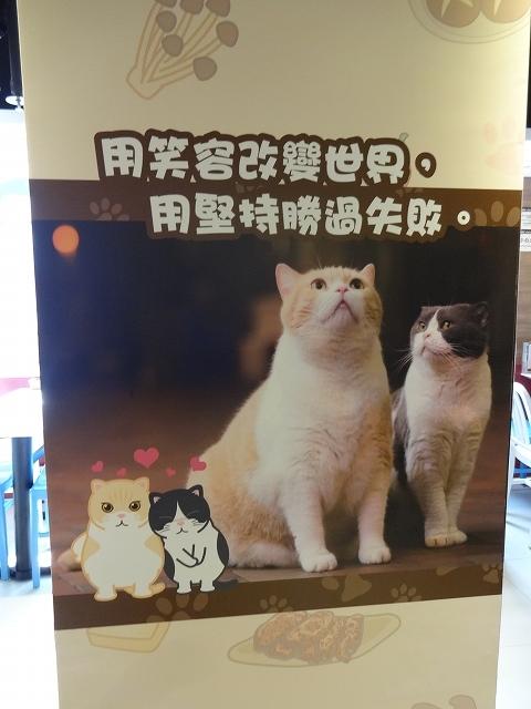 譚仔三哥米線 _b0248150_15053455.jpg