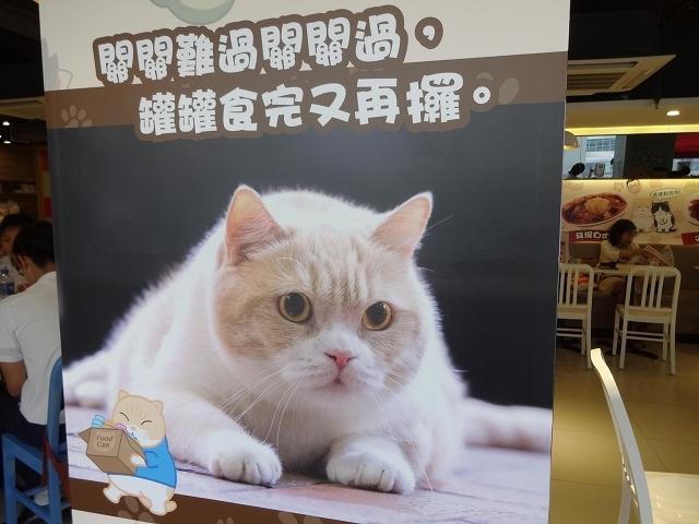 譚仔三哥米線 _b0248150_15083091.jpg