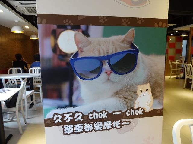 譚仔三哥米線 _b0248150_15085779.jpg