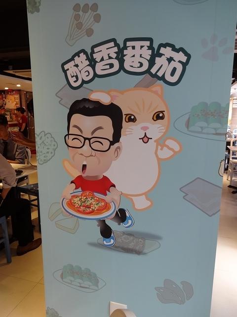 譚仔三哥米線 _b0248150_15092764.jpg