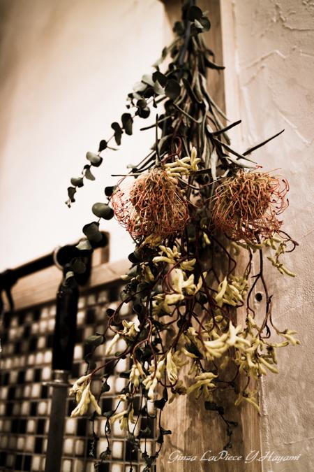 花のある風景 ドライフラワーの雰囲気_b0133053_0105352.jpg