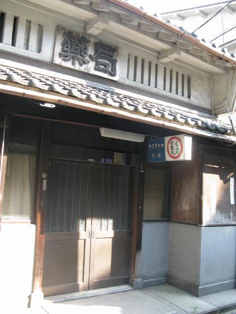 野田恵比寿神社周辺の建物_c0229455_13381323.jpg