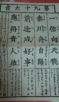 神社・お寺の参拝方法☆おみくじの取り扱い_f0008555_19415220.jpg
