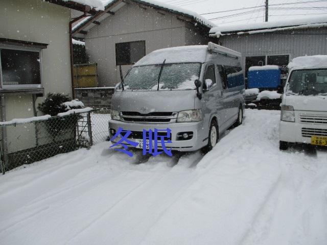 新潟市北区の積雪情報_c0080863_1238524.jpg