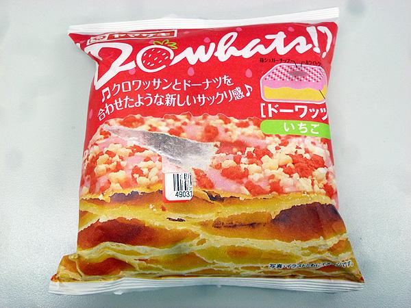 【菓子パン】ドーワッツ いちご@ヤマザキ_c0152767_21483758.jpg