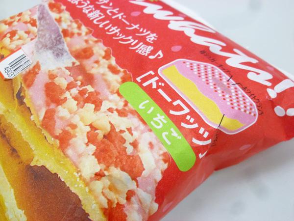 【菓子パン】ドーワッツ いちご@ヤマザキ_c0152767_21494440.jpg