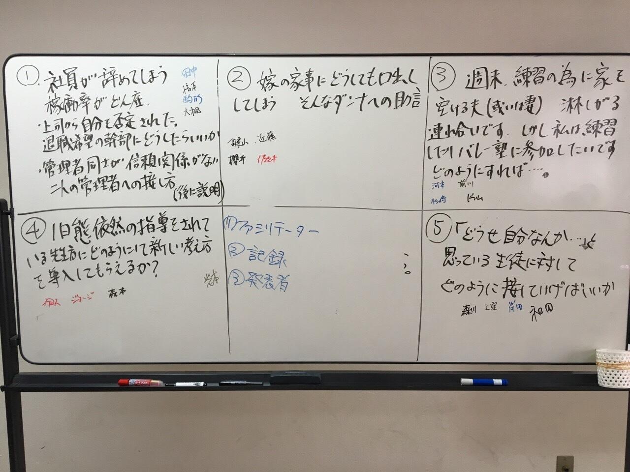橋本_c0000970_11225407.jpg