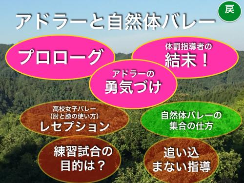 橋本_c0000970_20113091.png