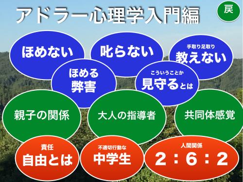 橋本_c0000970_20114031.png