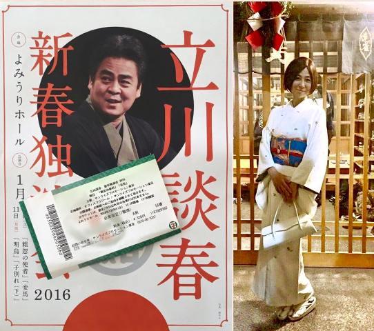 今をトキメク立川談春さんの独演会♪_a0138976_19305852.jpg