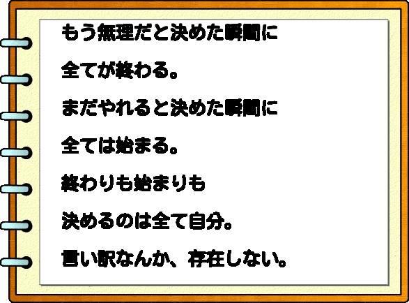 c0069483_923773.jpg