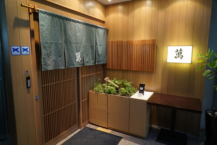 ソウルの江南、口の中でとろける熟成寿司@すし萬 後半戦_a0223786_16593993.jpg