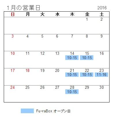 f0162302_20181951.jpg