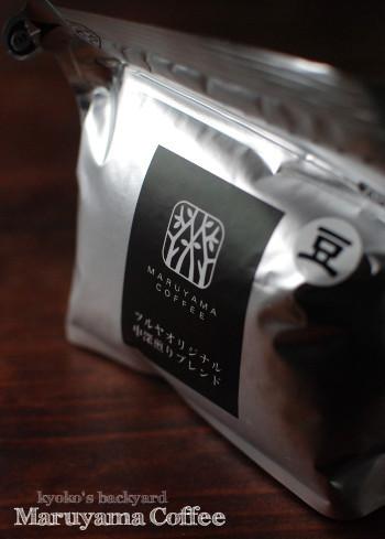 憧れの丸山珈琲でコーヒータイム_b0253205_17283386.jpg