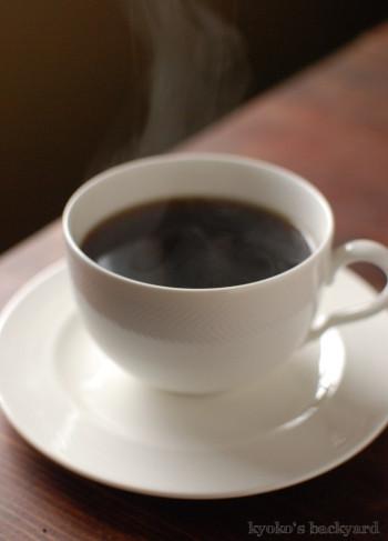 憧れの丸山珈琲でコーヒータイム_b0253205_17292289.jpg
