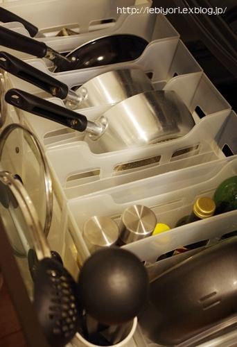 フライパンや鍋類はファイルボックスを使って探しやすく&取り出しやすく!