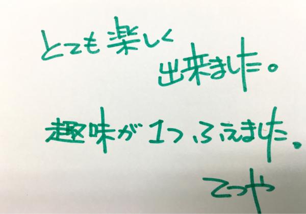 アートクレイシルバー体験作品〜Studio NAO2〜_e0095418_16211686.jpg