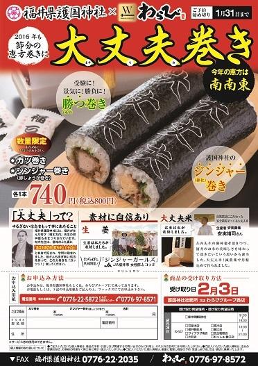 f0067122_15430807.jpg