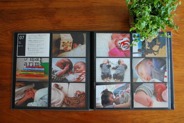 かわいく残したい!子どもの写真整理&家族のアルバム作りは人気ブロガーEmiさん、注目ブロガーさんの方法を参考に!_d0350330_19260103.jpg