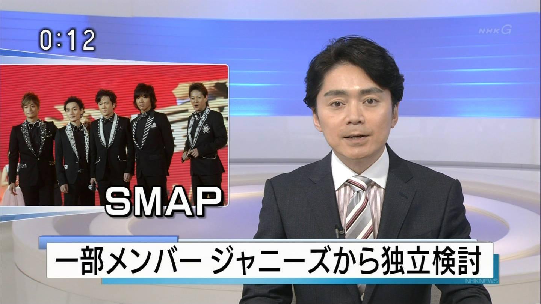 NHKのお昼のニュース : なるよう...