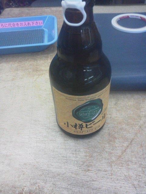 青春18きっぷの旅④小樽ビールとレンガ商店街_d0057733_19571068.jpg