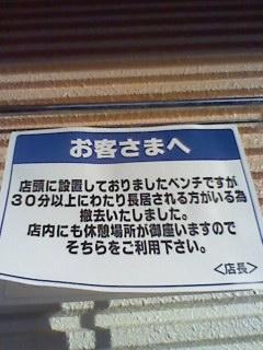b0007835_9534312.jpg