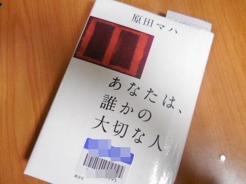 d0145759_15484828.jpg