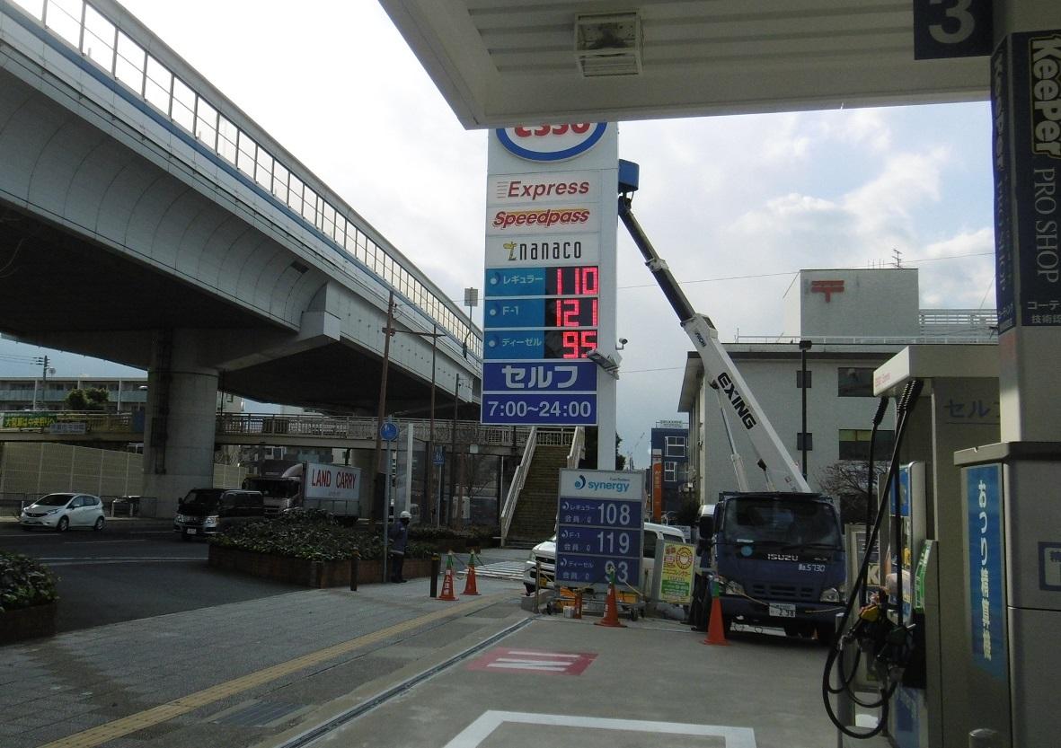 ガソリンが安いですね。_f0205367_18040392.jpg