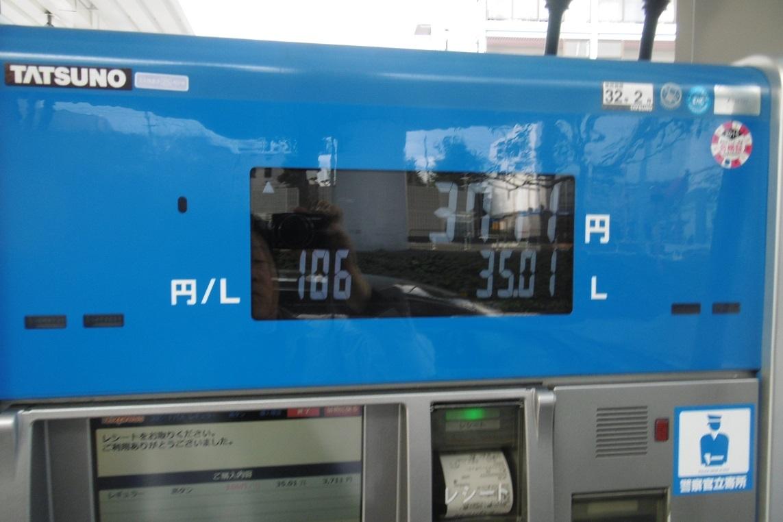 ガソリンが安いですね。_f0205367_18081217.jpg