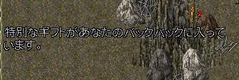 b0022669_1575462.jpg