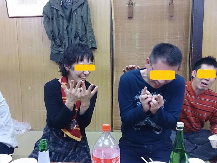 2015年忘年会_c0150273_19455882.jpg