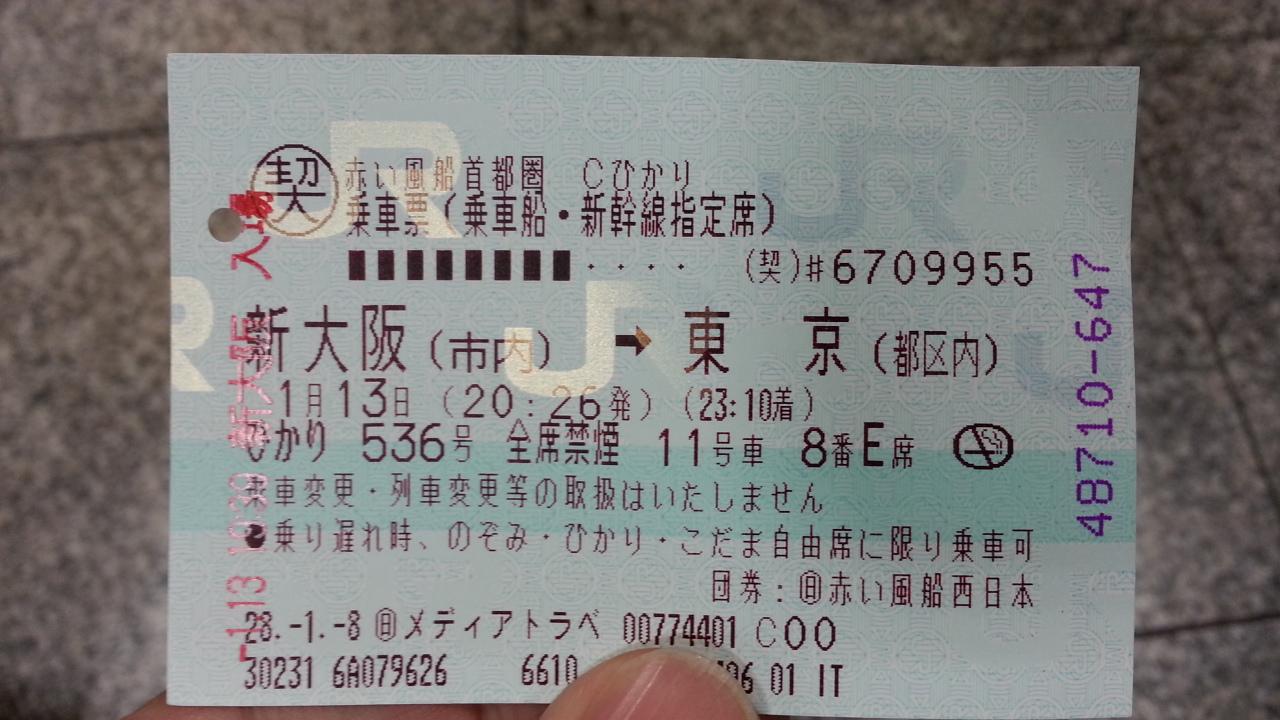 これから東京_c0160277_2001559.jpg