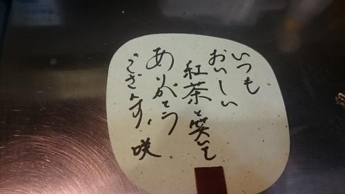 「サキとミナミ」_a0075684_21284048.jpg