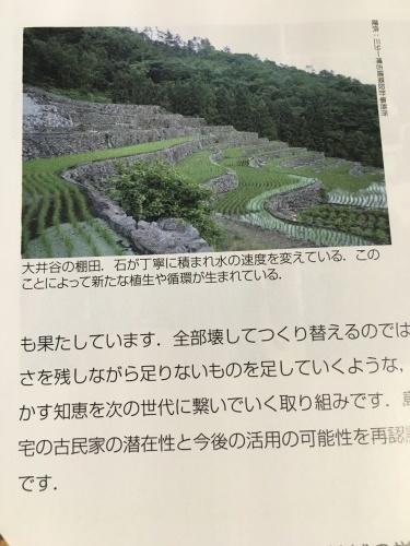新建築2017 ・1月号 またべえ_d0087595_22282089.jpeg