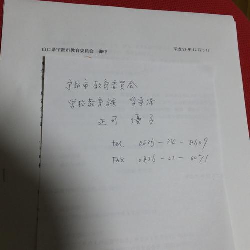 c0192503_18383582.jpg