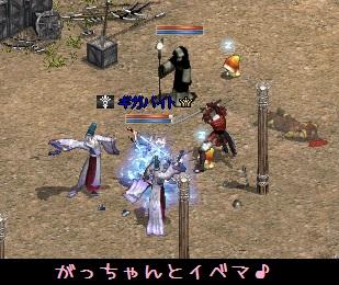 f0072010_23164578.jpg