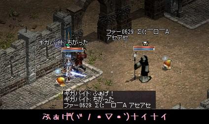 f0072010_23195978.jpg