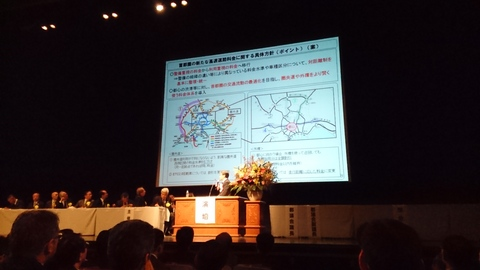 10月29日(木) 第26回東京都道路整備事業推進大会_e0093518_15121761.jpg