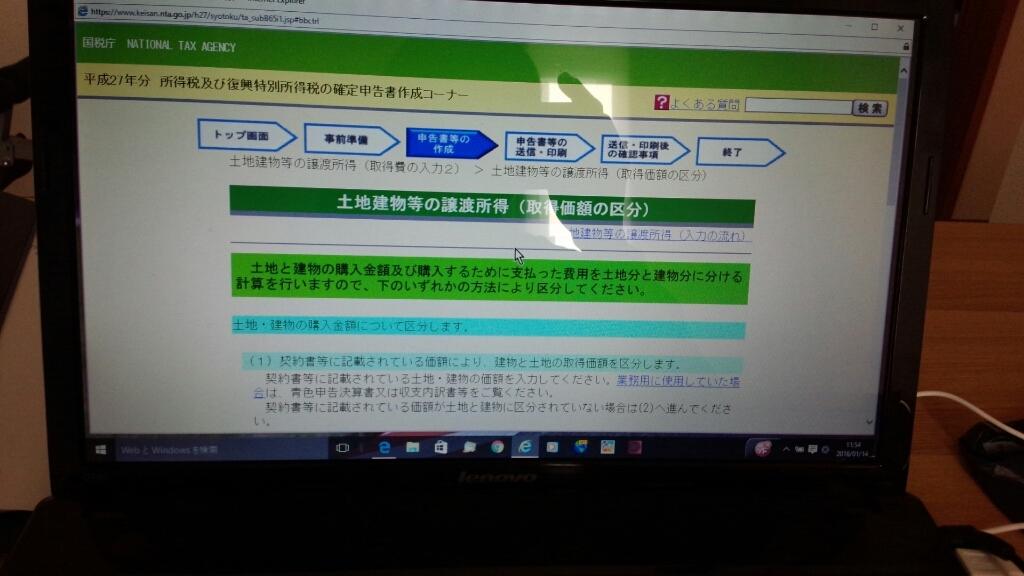 b0343422_11594800.jpg