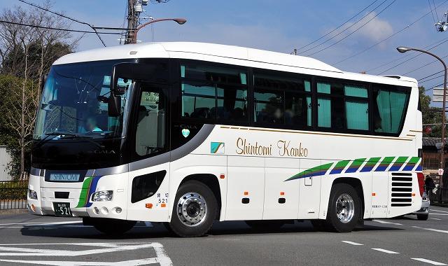 新富観光サービス~ガーラショート  521_a0164734_2334140.jpg