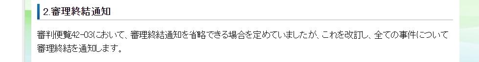d0346936_15510137.jpg