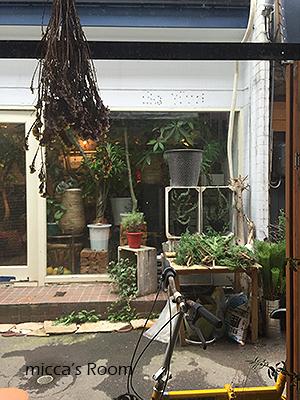 福井市 街の焙煎カフェ CoCotte(ココット)_b0245038_21154703.jpg