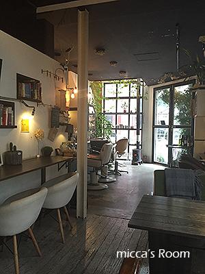 福井市 街の焙煎カフェ CoCotte(ココット)_b0245038_21154711.jpg